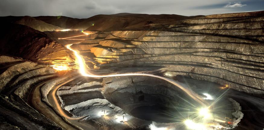 Prohibición De Minería A Cielo
